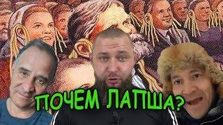#5 Как Вадим хомячков разводил/Как зрителям вернуть свои деньги?/18+