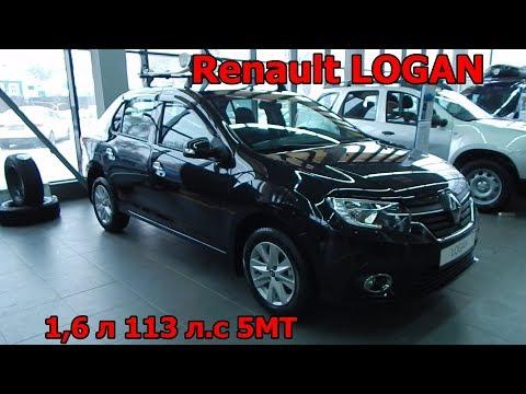 Новый Renault LOGAN 1,6 л 113 л.с 5МТ ( бюджетненько так )  интерьер экстерьер обзор
