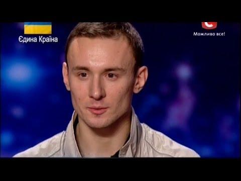 'Україна має талант-6'.Андрей