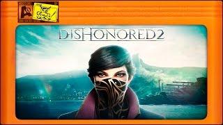 Dishonored 2 - [#1] Прохождение от мастера стелса :)