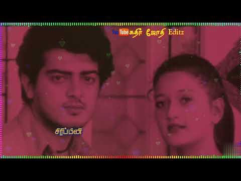 Kadhal website ondru song's whatts apps status
