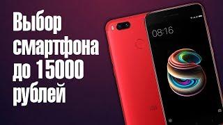 видео Смартфон sony за 15000 рублей