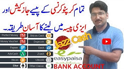 EXCHANGE ANY CRYPTO CURRENCY IN JAZZCASH EASYPAISA || EXCHANGE PM BTC ETH BCH LTC