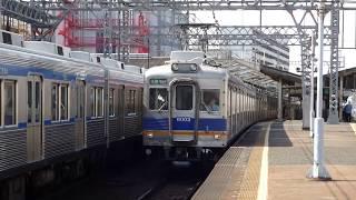 南海電鉄 6000系先頭車6003編成 新今宮駅