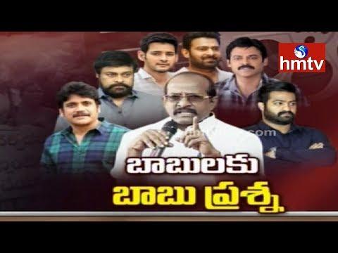 Tollywood Actors Responds On TDP Babu Rajendra Prasad Comments | Telugu News | hmtv