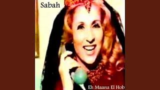 El Raqs Nagham