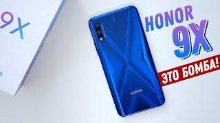 мобильный телефон Huawei Honor 9 64GB/6GB Dual Sim