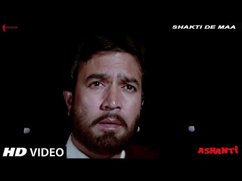 Shakti De Maa | Chandrashekhar Gadgil  | Ashanti  | R D Burman | Rajesh Khanna