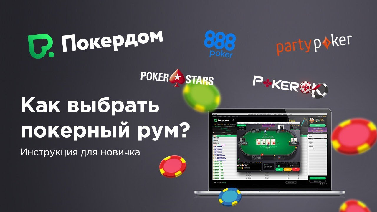 sharkscope pokerdom