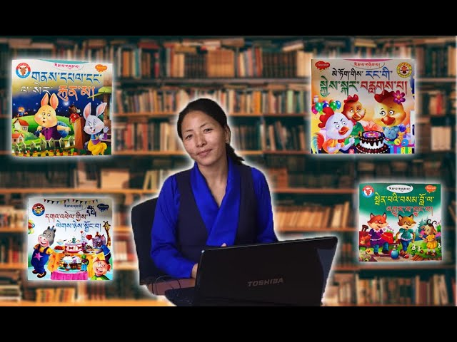 Nyima Tso, Tibetan children story book writer and poet
