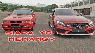 Mercedes AMG C43 vs Project Rahasia