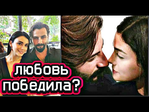 Клятва новости! Гёкберк Демирджи и Озге Ягыз вместе
