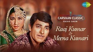 Carvaan Classics Radio Show   Raaj Kumar & Meena Kumari   Ajib Dastan Hai Yeh   Chalo Dildar Chalo