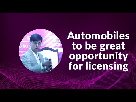 Automobiles to be great opportunity for licensing