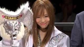 Io Shirai & AZM & HZK Vs kairi Hojo(NXT's Kairi Sane) & Konami & Hiromi Mimura