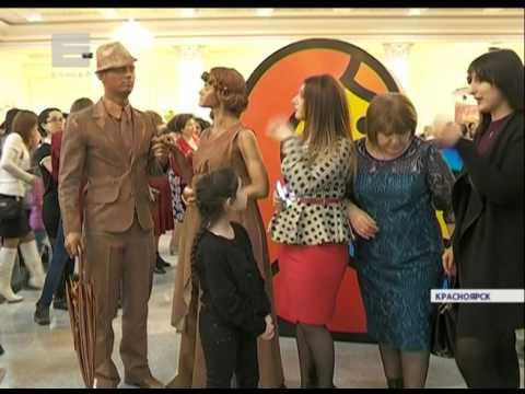 Армянская община Красноярского края отметила День матери, любви и красоты