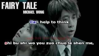 Karaoke Tong hua | Fairy tale | Pinyin + Eng ver.