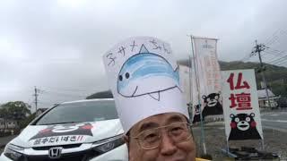 今日も元気に営業中*\(^o^)/* https://wajima-100.info/blog/ ブログ見...