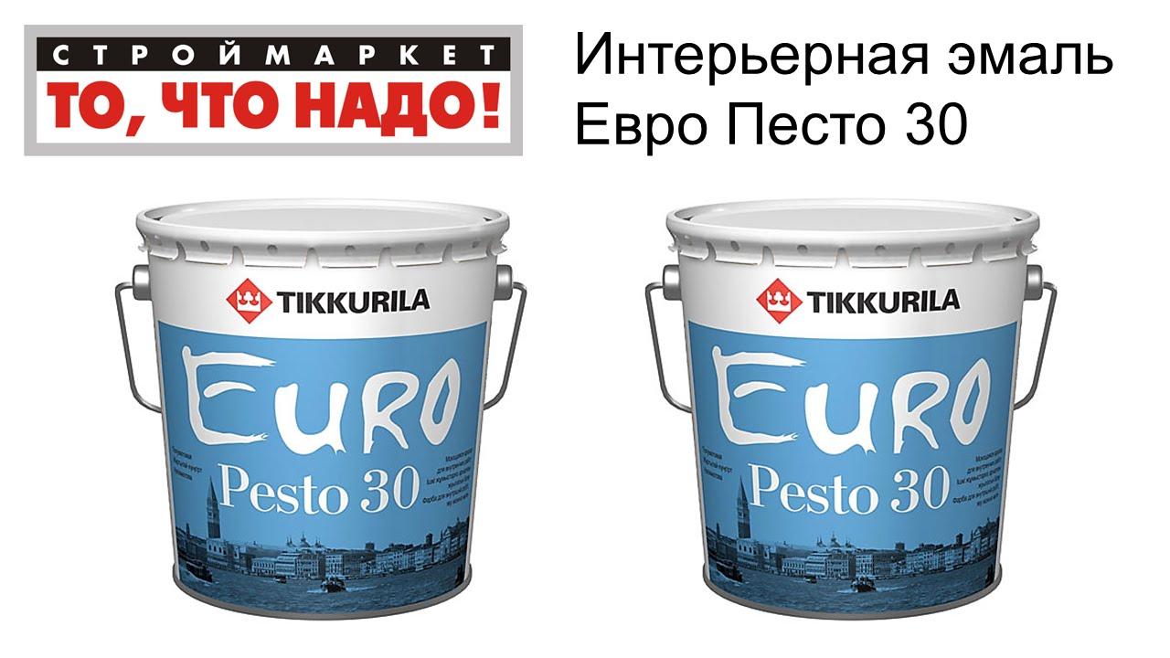 Фирменный магазин колор-студия тиккурила. Новый формат представления цвета. Компания эко пэйнтс оптовые и розничные продажи всей гаммы продукции концерна тиккурила.