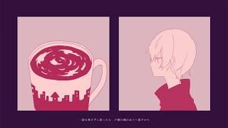 有機酸/ewe「カトラリー」(self cover) MV thumbnail