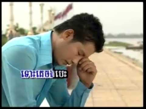 WAPISTAN INFO khmer karaoke song  Vol 5  by                            best khmer song ever