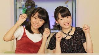 MCは、アンジュルム室田瑞希と、つばきファクトリー山岸理子! 8月20日...