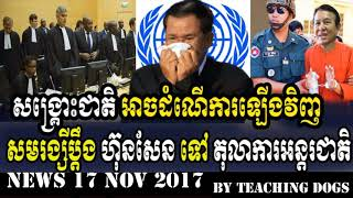 Cambodia Hot News VOD Voice of Democracy Radio Khmer Afternoon Friday 11/17/2017