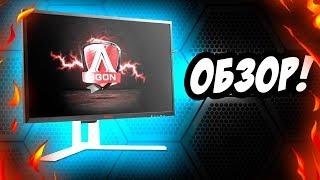 видео [Видеообзор] Монитор AOC Agon AG251FG