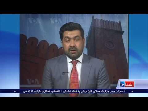Jawid Ghafur on Afghanistan-Pakistan relations