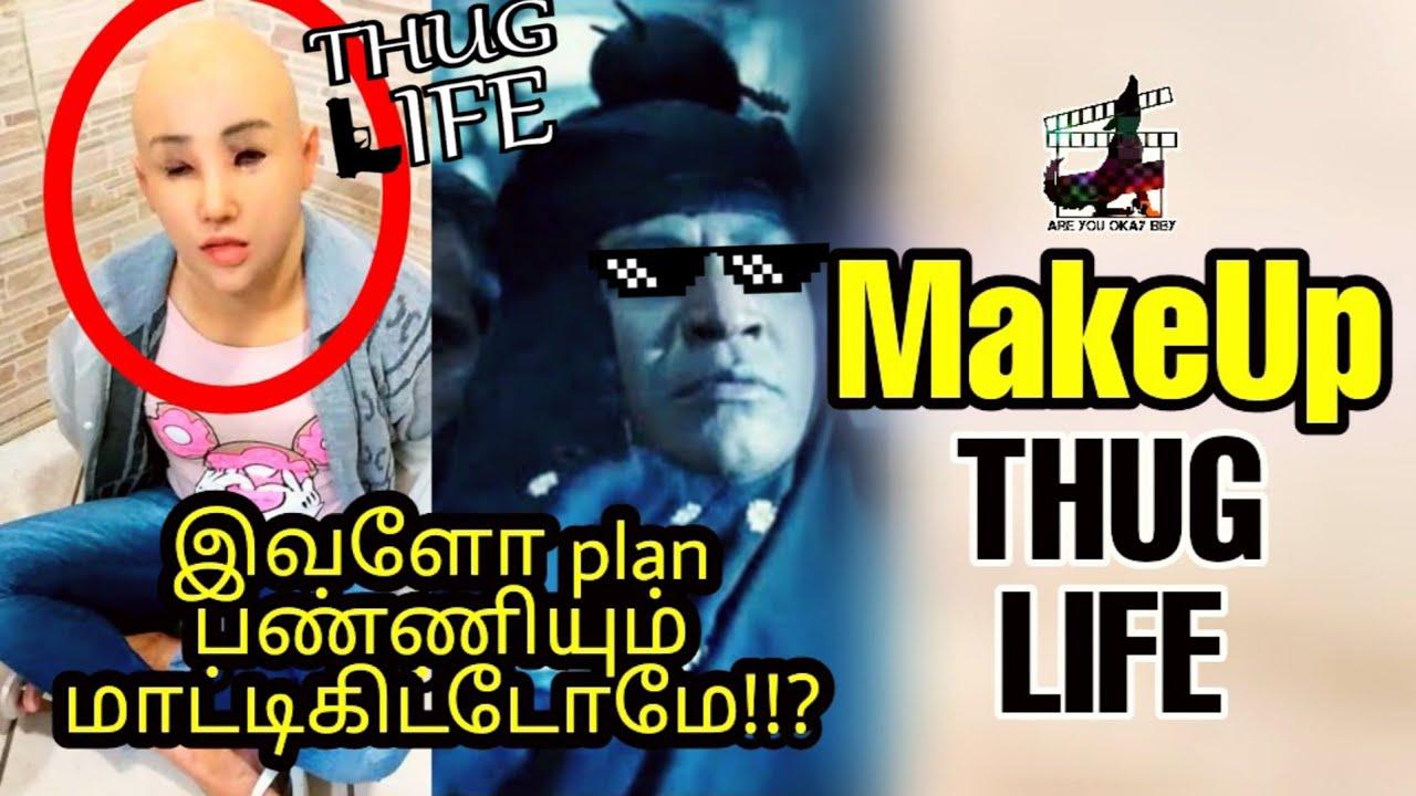 Download இவளோ plan!! Makeup - THUG LIFE | Shuhei Nishida & Sueo Oe | Phyllis Pena | Tamil | are you okay baby