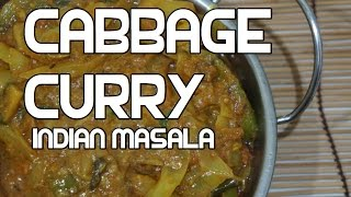 Cabbage Curry Recipe - Indian Vegetable Masala