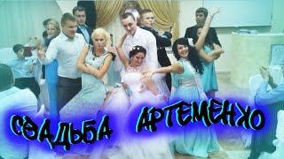 Свадьба Насти и Максима