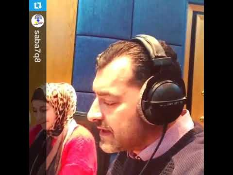 برنامج صباح الخير البرنامج العام إذاعة الكويت 2015 Youtube