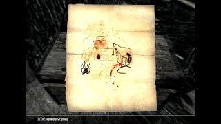 The Elder Scrolls V: Skyrim. Карта сокровищ 7. Прохождение от SAFa