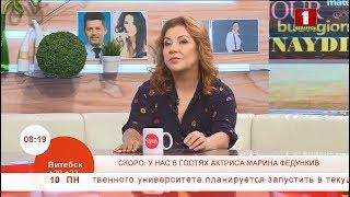 Премьера! Новый российский фильм «Счастья! Здоровья!»