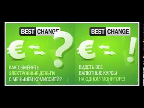 выгодный курс валют в банках тулы