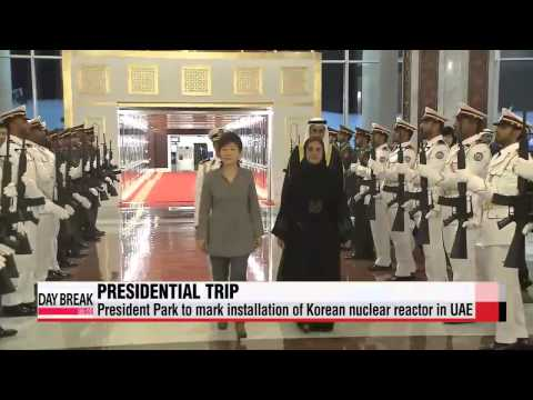 President Park arrives in UAE for Korean nuclear reactor installation