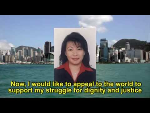 Appeal to Pakistan to Redress Human Rights of a Chinese Non-Muslim Woman