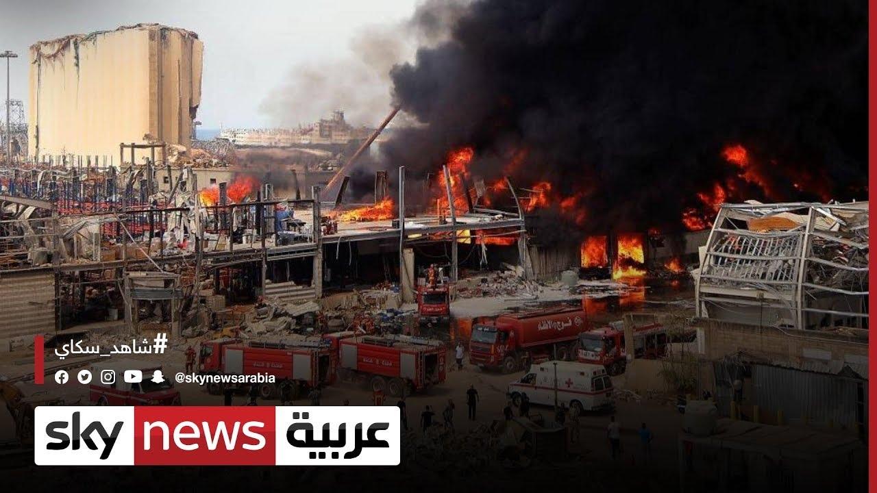 لبنان: تظاهرات في الذكرى الثانية لتحرك 17 أكتوبر