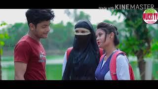 Bangla new song 2020 full hd -