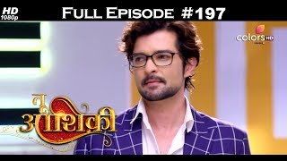 Tu Aashiqui - 12th June 2018 - तू आशिकी  - Full Episode
