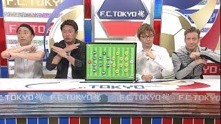 浦和レッズ戦の敗戦をどうしても忘れられない…。 あの失点シーンを防ぐ...