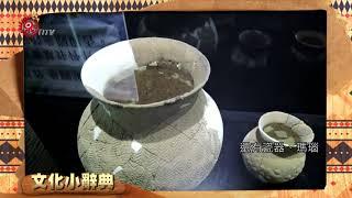 sagilan temita tu masang ay damu na Hanpen 這週分享給大家的文化小辭...