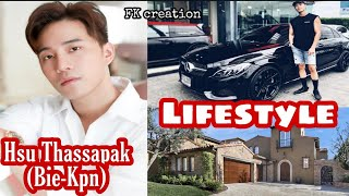 hsu-thassapak-bie-pkn-lifestyle-age-family-net-worth-wife-facts-biography-fk-creatio