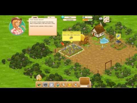 Браузерная игра Big Farm Геймплей