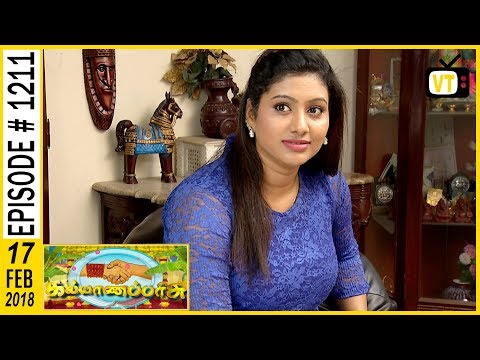 Kalyanaparisu - கல்யாணபரிசு - Tamil Serial | Sun TV | Episode 1211 | 17/02/2018