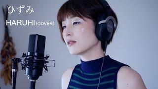 vuclip ひずみ - HARUHI 映画「世界から猫が消えたなら」主題歌(cover)