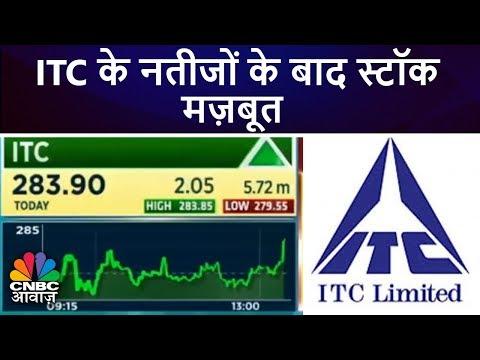 ITC के नतीजों के बाद स्टॉक मज़बूत | ITC Results | CNBC Awaaz