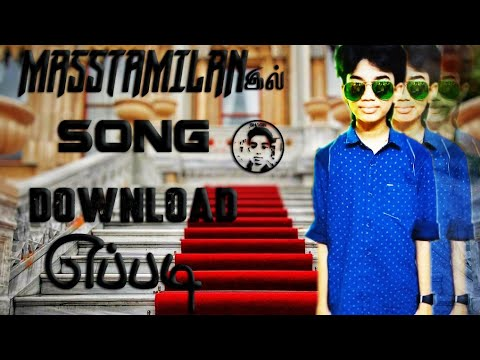 how-to-download-masstamilan-🎧-songs-tamil-|-by-msd-tech-tamil
