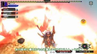 【MHXX Nintendo Switch Ver.】ゆっくりwith煌黒のブレイヴ太刀戦記part1